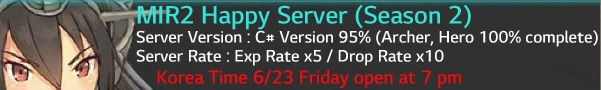 Happy Server Mir 2